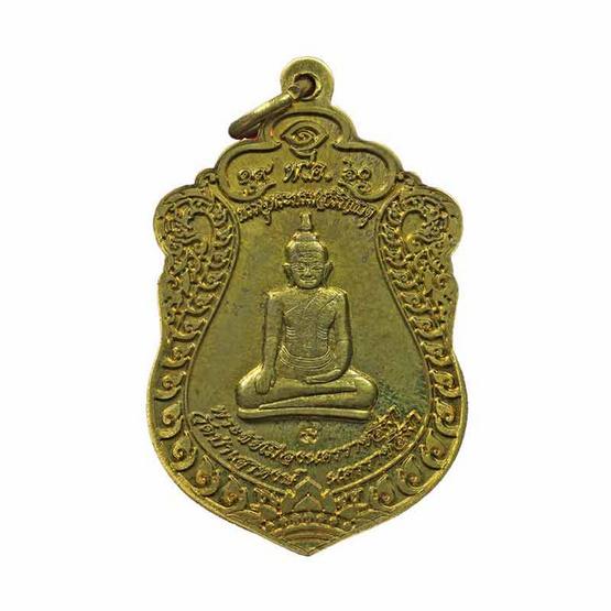 เหรียญหลวงพ่อพุธ หลังพระชัยเมืองนครราชสีมา เนื้อทองทิพย์