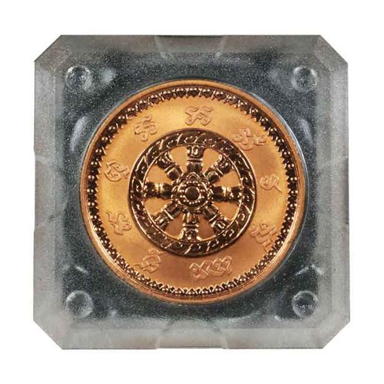 เหรียญพระพุทธโสธร นานาชาติ ปี 37 เนื้อทองแดง พิมพ์ใหญ่