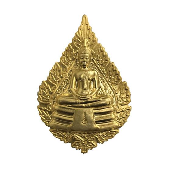 เหรียญหลวงพ่อโสธร พิมพ์พัดยศ เนื้อทองทิพย์