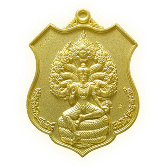 เหรียญพิมพ์อาร์ม เจ้าปู่ศรีสุทโธ ป่าคำชะโนด เนื้อกะไหล่ทอง