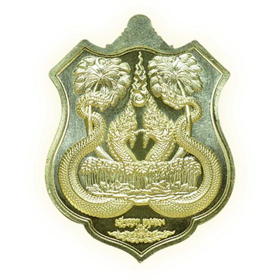 เหรียญพิมพ์อาร์ม เจ้าปู่ศรีสุทโธ ป่าคำชะโนด เนื้อทองทิพย์