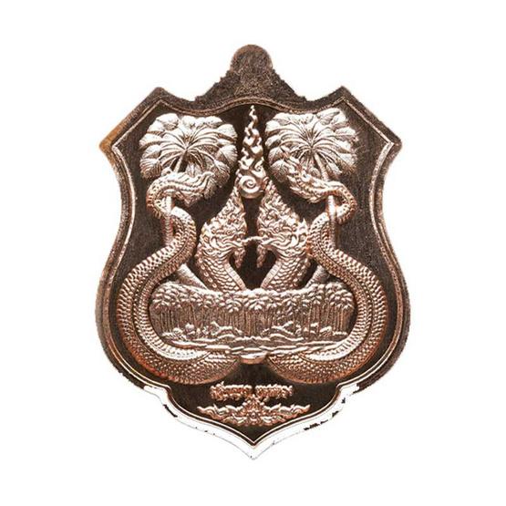 เหรียญพิมพ์อาร์ม เจ้าปู่ศรีสุทโธ ป่าคำชะโนด เนื้อทองแดงผิวไฟ