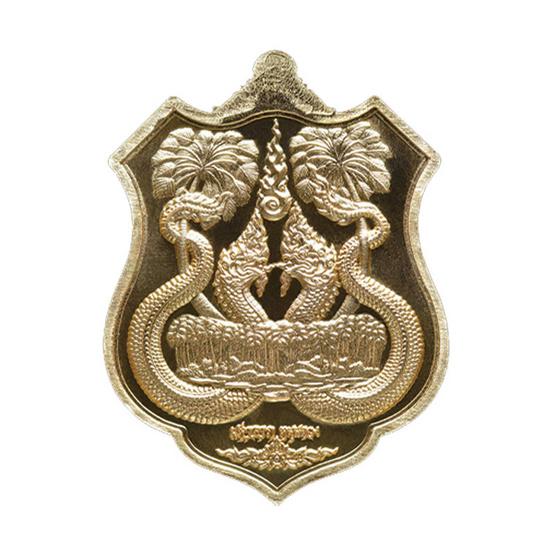 เหรียญพิมพ์อาร์ม เจ้าปู่ศรีสุทโธ ป่าคำชะโนด เนื้อสัตตะโลหะ นำฤกษ์