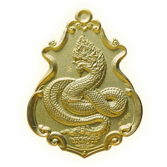เหรียญพิมพ์ปาดตาล เจ้าปู่ศรีสุทโธ ป่าคำชะโนด เนื้อกะไหล่ทอง