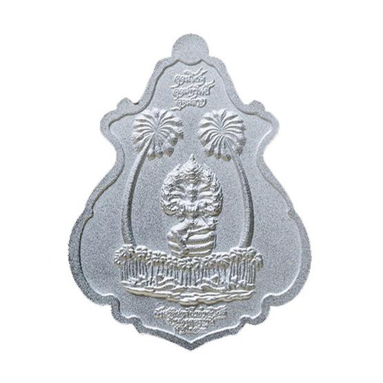 เหรียญพิมพ์ปาดตาล เจ้าปู่ศรีสุทโธ ป่าคำชะโนด เนื้อกะไหล่เงิน