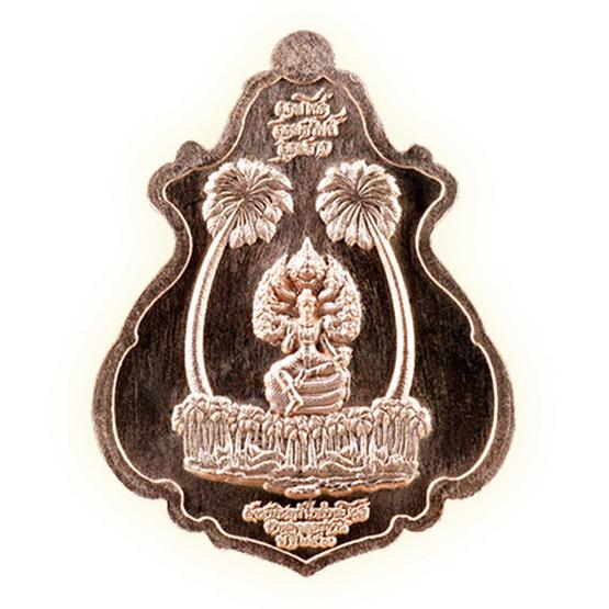 เหรียญพิมพ์ปาดตาล เจ้าปู่ศรีสุทโธ ป่าคำชะโนด เนื้อทองแดงผิวไฟ