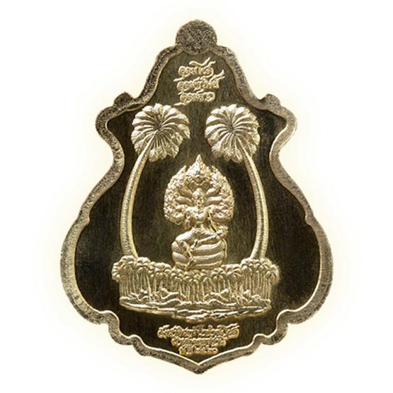 เหรียญพิมพ์ปาดตาล เจ้าปู่ศรีสุทโธ ป่าคำชะโนด เนื้อสัตตะโลหะ นำฤกษ์