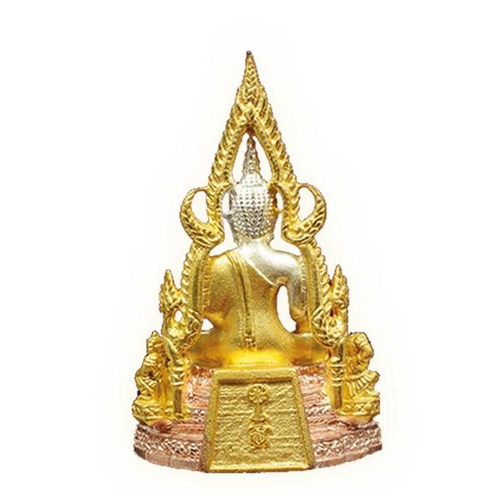 รูปหล่อลอยองค์พระพุทธชินราช เนื้อสามกษัตริย์