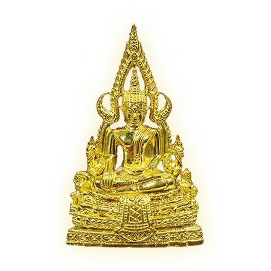 รูปหล่อลอยองค์พระพุทธชินราช เนื้อทองทิพย์