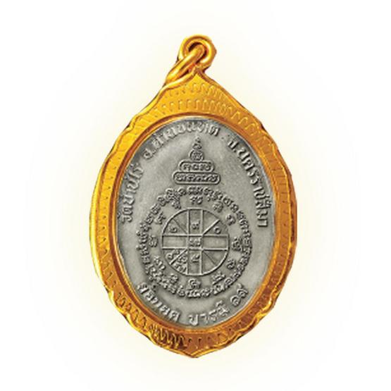 เหรียญย้อนยุคบารมี 19 ทองแดงรมดำ ติดผ้าจีวร