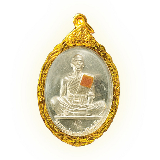 เหรียญย้อนยุคบารมี 19 ทองแดงเงินบร๊อนซ์ ติดผ้าจีวร