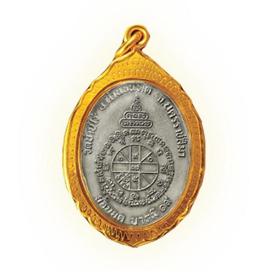 เหรียญย้อนยุคบารมี 19 ทองแดงเก่า ติดผ้าจีวร