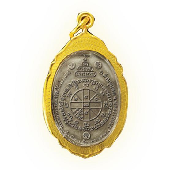 เหรียญพิเศษย้อนยุคปี 17 ทองแดงเงินบร๊อนซ์ ติดผ้าจีวร