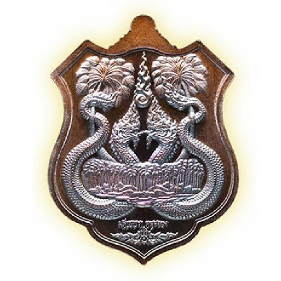เหรียญพิมพ์อาร์ม เจ้าปู่ศรีสุทโธ ป่าคำชะโนด เนื้อประกายรุ้งฝังไพลิน