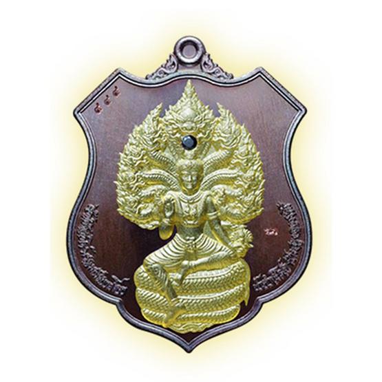 เหรียญพิมพ์อาร์ม เจ้าปู่ศรีสุทโธ ป่าคำชะโนด เนื้อประกายรุ้งฝังนิล