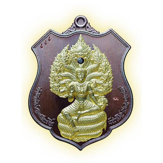 เหรียญพิมพ์อาร์ม เจ้าปู่ศรีสุทโธ ป่าคำชะโนด เนื้อประกายรุ้งฝังบุศราคัม