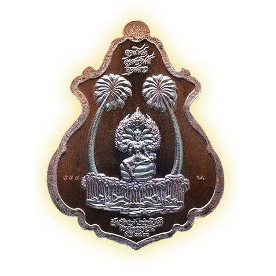 เหรียญพิมพ์ปาดตาล เจ้าปู่ศรีสุทโธ ป่าคำชะโนด เนื้อประกายรุ้งฝังไพลิน