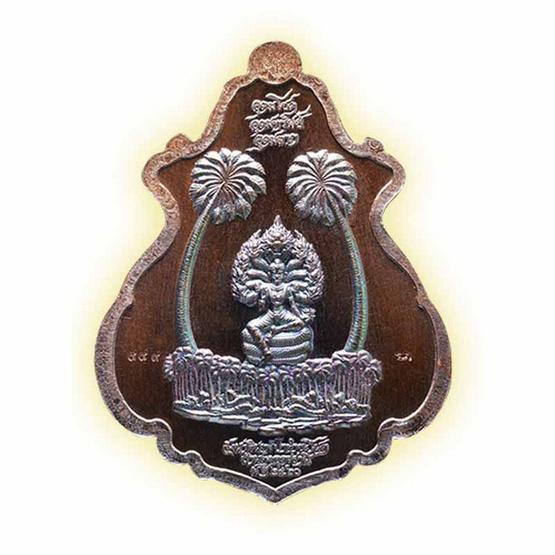 เหรียญพิมพ์ปาดตาล เจ้าปู่ศรีสุทโธ ป่าคำชะโนด เนื้อประกายรุ้งฝังบุศราคัม