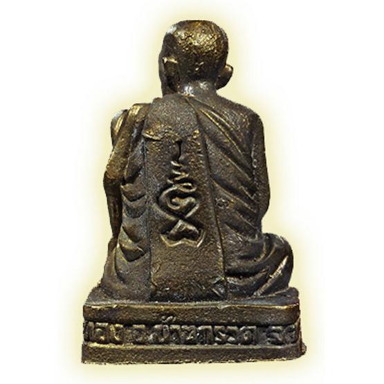 รูปหล่อหลวงปู่ผาด ชันเข่า รุ่นสร้างพระอุโบสถ ปี 54 เนื้อสัมฤทธิ์