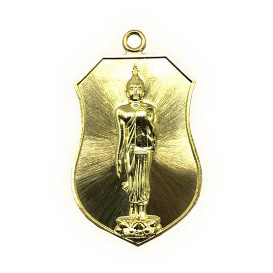 เหรียญพระประธานพุทธมณฑลอยุธยารุ่นแรก เนื้อทองฝาบาตร