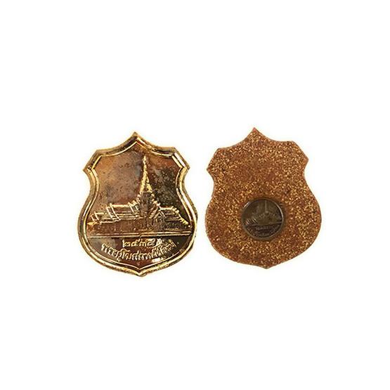 เหรียญคู่หลวงพ่อโสธรลงยาน้ำเงินและเนื้อกระเบื้อง หน้า สธ สร้างอุโบสถ ปี 38 พิมพ์อาร์มใหญ่
