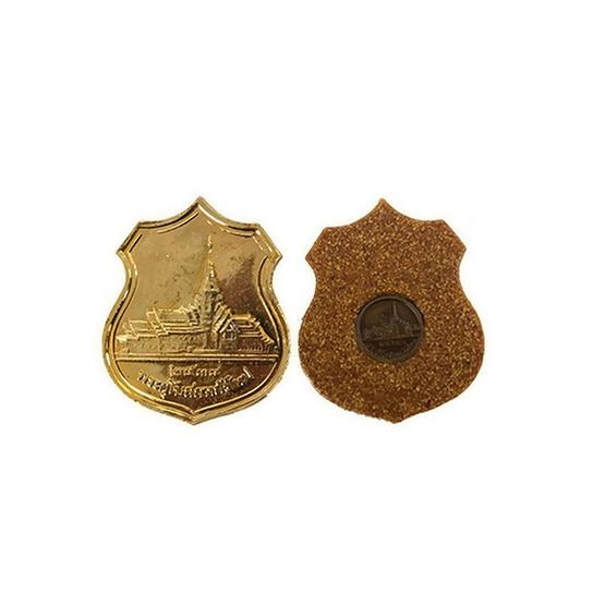 เหรียญคู่หลวงพ่อโสธรลงยาฟ้าและเนื้อกระเบื้อง หน้า สธ สร้างอุโบสถ ปี 38 พิมพ์อาร์มใหญ่