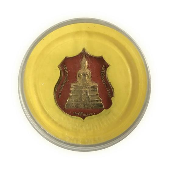 เหรียญคู่หลวงพ่อโสธรลงยาแดงและเนื้อกระเบื้อง หน้า สธ สร้างอุโบสถ ปี 38 พิมพ์อาร์มใหญ่