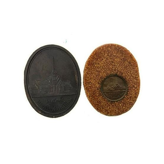เหรียญคู่หลวงพ่อโสธรเนื้อทองแดงและเนื้อกระเบื้อง หน้า สธ สร้างอุโบสถ ปี 38 รูปไข่พิมพ์เล็ก