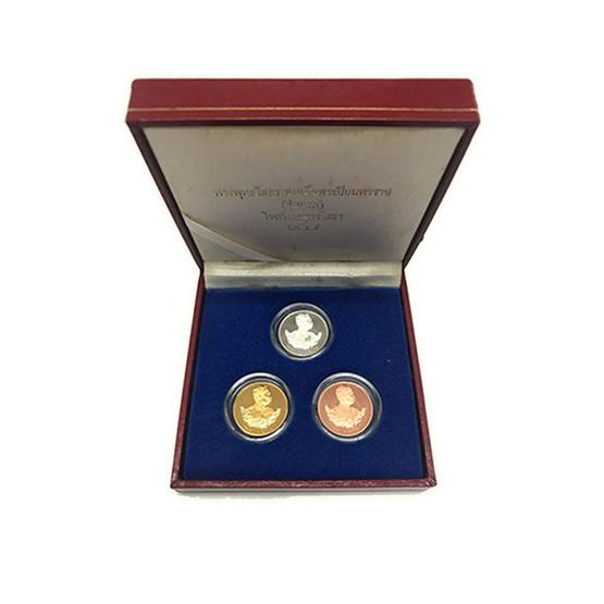 ชุดเหรียญพระพุทธโสธร สมเด็จปิยมหาราช สามกษัตริย์ ปี 38