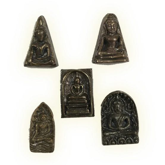 ชุดพิเศษ พระเบญจภาคี (๕ องค์เล็ก) เนื้อระฆังโบราณ