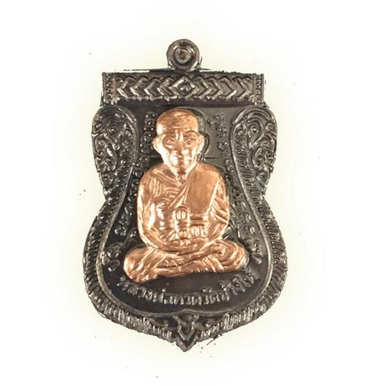 เหรียญหลวงปู่ทวด-หลวงปู่โต โค้ด กก เนื้อทองแดงผิวไฟหน้ากากทองแดง