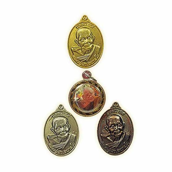 ชุดคุ้มบุญ เหรียญเมตตา๕๙ มหามงคล