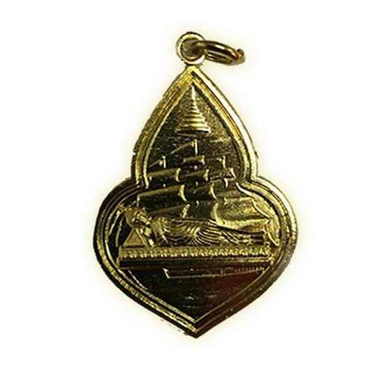 เหรียญพระนอนพุทธชัยมงคล มั่งมีศรีสุข เนื้อทองทิพย์