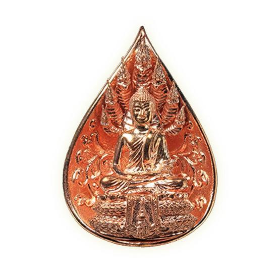 เหรียญพระนาคปรก ส.ธ. พิมพ์ใหญ่ เนื้อสัตตะโลหะ ขนาด 3 ซม.