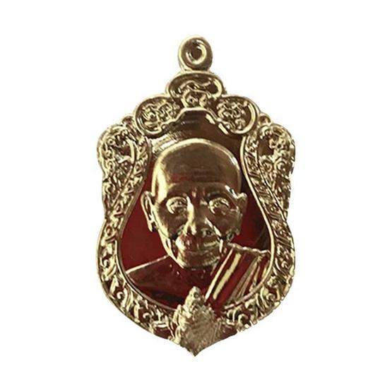 เหรียญเสมา พ่อท่านคล้าย วาจาสิทธิ์ เนื้ออัลปาก้า