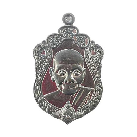 เหรียญเสมา พ่อท่านคล้าย วาจาสิทธิ์ เนื้อทองแดง รมดำ