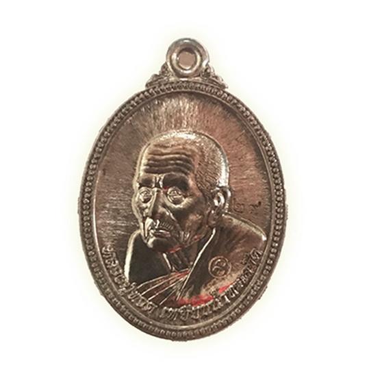 เหรียญหลวงปู่ทวด เนื้อนวโลหะนำฤกษ์