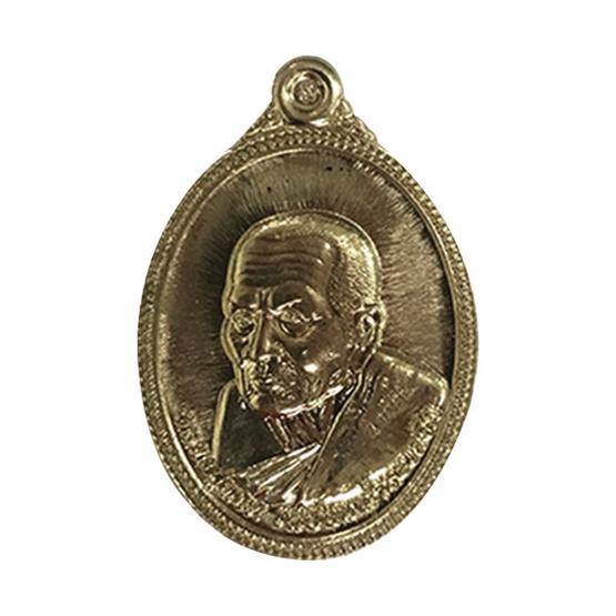 เหรียญหลวงปู่ทวด เนื้ออัลปาก้า