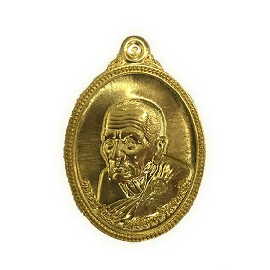 เหรียญหลวงปู่ทวด เนื้อทองฝาบาตร