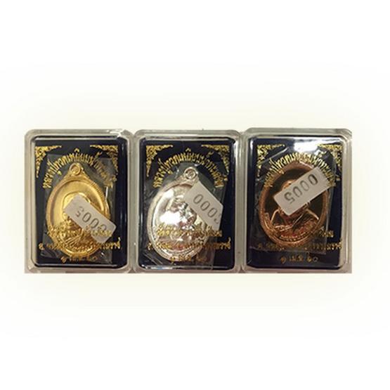 เหรียญหลวงปู่ทวด ชุดของขวัญ กะไหล่เงิน ทอง นาค