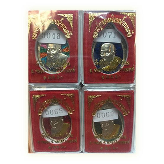 เหรียญหลวงปู่ทวด ชุดของขวัญ 2 อัลปาก้าลงยา
