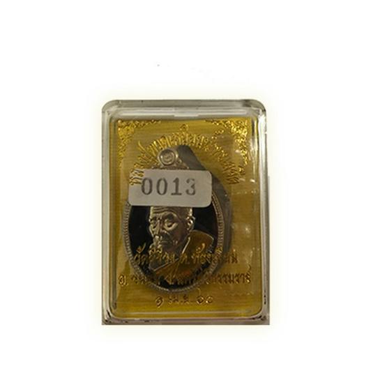 เหรียญหลวงปู่ทวด เนื้ออัลปาก้าแทงเส้นลงยาดำ