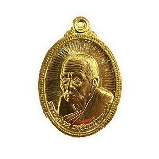 เหรียญหลวงปู่ทวด เนื้อทองฝาบาตร แทงเส้น