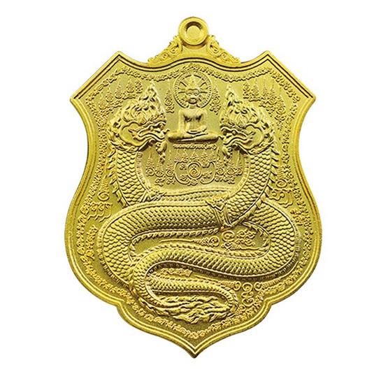 เหรียญพิมพ์อาร์ม คุ้มดวง ร่ำรวย เจ้าปู่ศรีสุทโธ ป่าคำชะโนด เนื้อกะไหล่ทอง