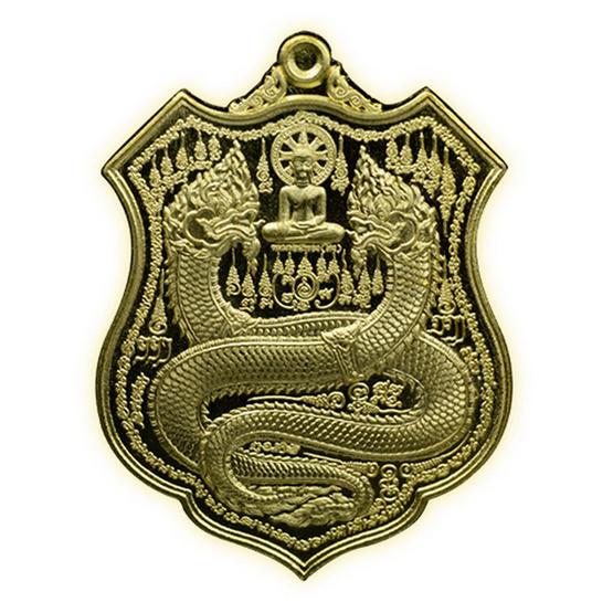 เหรียญพิมพ์อาร์ม คุ้มดวง ร่ำรวย เจ้าปู่ศรีสุทโธ ป่าคำชะโนด เนื้อทองทิพย์