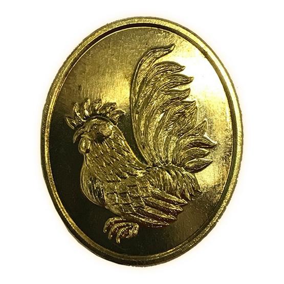 เหรียญไก่ฟ้าพญาเลี้ยง เนื้อทองเหลือง พิมพ์ใหญ่