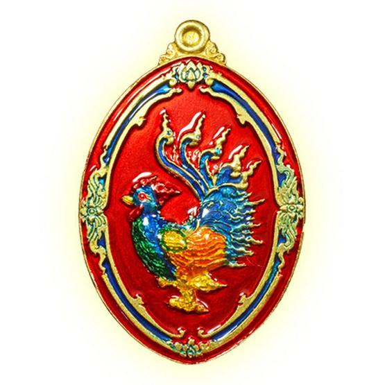 เหรียญพญาไก่เศรษฐีนำโชค เนื้อทองเหลืองลงยาแดง ปี 60