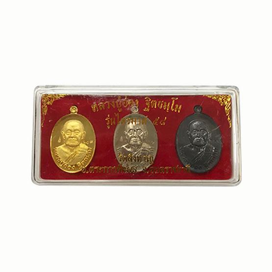 เหรียญหลวงปู่อ่อง วัดสิงหาญ ไตรมาส 58 ชุดกรรมการ (3 องค์)