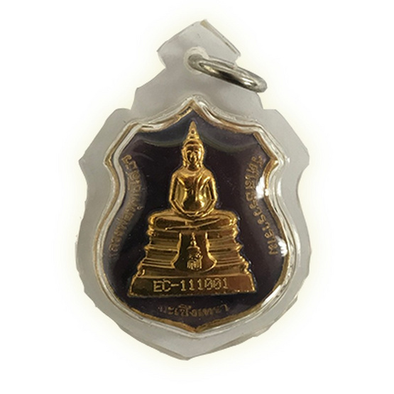 เหรียญอาร์มหลวงพ่อโสธร รุ่นพระอุโบสถหลังใหม่ เนื้อกะไหล่ทองลงยาม่วง ปี 38