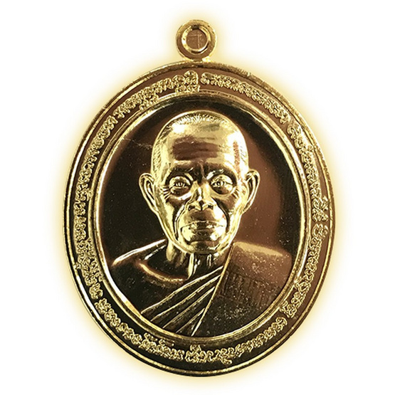 เหรียญทวิมงคล คูณมงคลมหาลาภ เนื้อกะไหล่ทอง พิมพ์ใหญ่